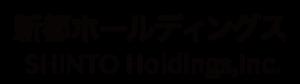 新都ホールディングス株式会社